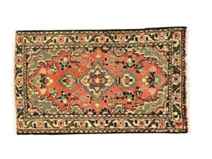 2 X 3 Semi Antique Persian Hamadan Rug 2 X 3