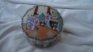 Superb Antique Chinese Porcelain Covered Dish Trinket Daoguang Mark And Period
