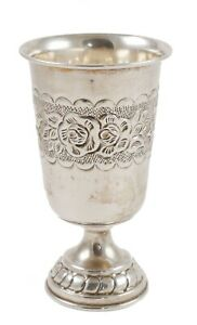 Vintage Sterling Silver Kiddush Judaica Cup