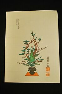 Meiji Era Nov 1903 Japanese Woodblock Ikebana Print 2