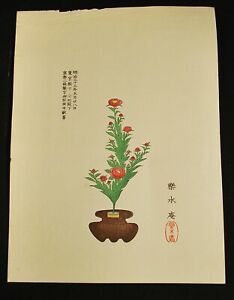 Meiji Era May 28 1900 Japanese Woodblock Ikebana Print 8