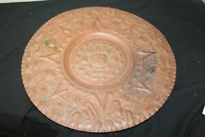 Vintage Large Copper Wall Art Tray Mexico Inca Maya Aztec Calendar 3
