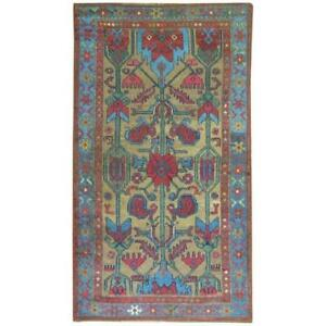 A Colorful Early 20th Century Persian Kurd Serab Rug