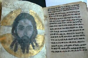 A Medium Size Nineteenth Century Ethiopian Bible On Vellum With 62 Leaves