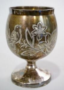 Victorian Quadruple Plate Goblet Carved Bird
