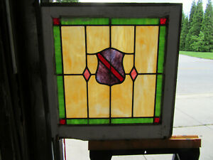 Antique Stained Glass Window 2 Of 2 25 X 25 Architectural Salvage