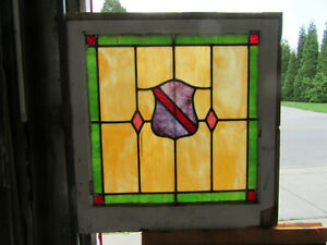 Antique Stained Glass Window 1 Of 2 25 X 25 Architectural Salvage