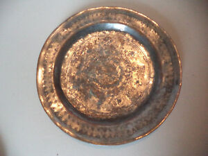 Antique Islamic Middle Eastern Persian Ottoman Turkish Chased Copper Tin Plate