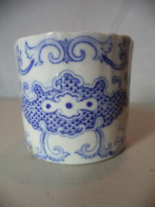 Old Antique Royal Worcester 18thc Chinese Blue White Porcelain Cup No Saucer