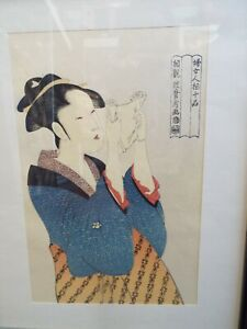 Utamaro Kitagawa Japanese Woodblock Wood Block Print Reading A Letter Nr
