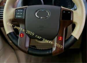 2pcs Wood Grain Steering Wheel Frame Cover Trim For Toyota Prado Fj150 2010 2018