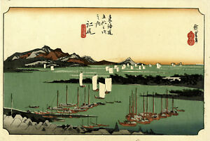 Hiroshige Japanese Woodblock Print Distant View Of Miho At Ejiri