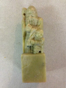 Vintage Soapstone Seal Oriental Characters On The Bottom