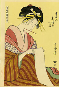 Utamaro Japanese Woodblock Reprinted By Goyo Wakatsura Of The Wakamatsuya