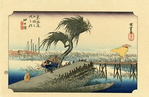 Hiroshige Japanese Woodblock Print The Mie River