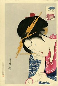 Classic Utamaro Japanese Woodblock Reprint Hanaogi Of The Ogiya