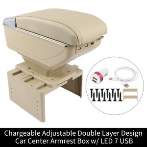 Universal Double Layer Adjustable Chargeable Car Central Armrest Box Beige
