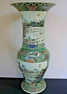 Chinese Large Estate Vase Qianlong Authentic From Museum Collection No Reserve