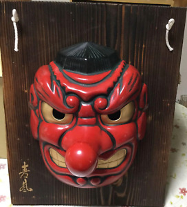 Tengu Japanese Wood Carved Noh Mask Kyogen Kabuki Rare Antique Mayoke Big Size
