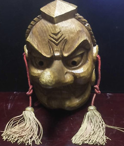 Antique Tengu Japanese Wood Carved Noh Mask Kyogen Kabuki Kibori Rare No Paint