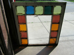 Antique Queen Anne Style Stained Glass Window 2 Of 2 34 X 35 Salvage