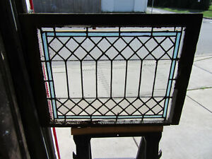 Antique Stained Glass Window 2 Of 2 33 5 X 25 25 Architectural Salvage