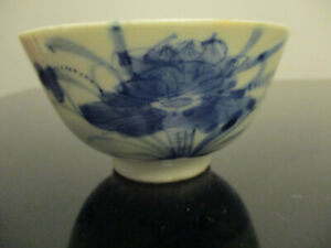 Antique Chinese Blue White Porcelain Hand Painted Tea Rice Bowl Signed