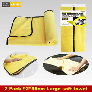 2pcs Microfiber Drying Towel Car Cleaning Wash Cloth Gym Swimming Outdoor Towel