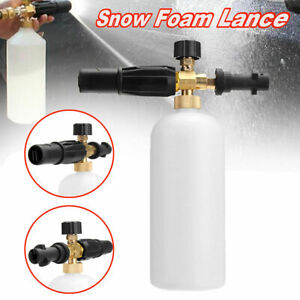 Adjustable Foam Lance Truck Car Pressure Washer Soap Bottle For Karcher K Series