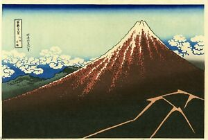 Striking Hokusai Japanese Woodblock Print Thunderstorm Beneath The Summit