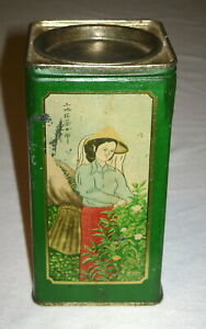 Antique Pre Wwii Chinese Tea Tin Lady Picking Tea Leaves 4 Litho Panels
