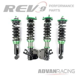 Hyper Street One Lowering Kit Adjustable Coilovers For Nissan Sentra B14 1995 99