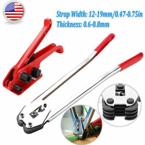 Manual Pet pp Strapping Tool Packing Machine Set Heavy Duty Tensioner Sealer