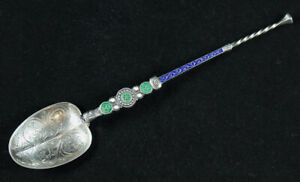 English Sterling Silver Enamel 1901 Annointing Spoon Edward Vii