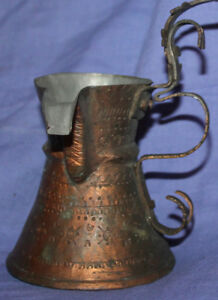 Antique Hand Made Copper Serving Coffee Pot