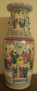 Famille Rose Porcelain 23 Vase Chinese Mint Condition