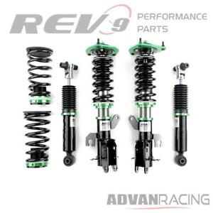 Hyper Street One Lowering Kit Adjustable Coilovers For Sentra 07 12