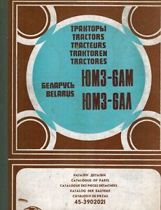 Belarus Vintage M3 6am M3 6ji Tractor Parts Manual 1979