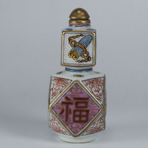 Chinese Famille Rose Porcelain Snuff Bottle A215