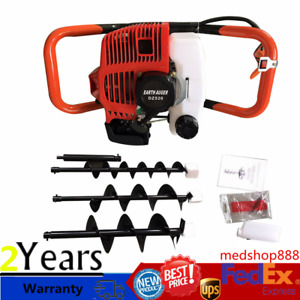 2 3hp Gas Powered Post Hole Digger 2 Stroke 52cc earth Auger Drill Bit 4 6 8