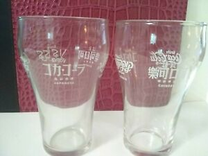2 Foreign Language Coca-Cola Glasses Lot English Hebrew Arabic Chinese Japanese