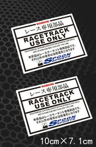 2x Racetrack Use Spoon Sports Type One Jdm Decal Stickers Civic S2000 Accord