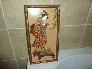 1974 Maw Co Bamboo Style Framed Revival Majolica 2 Tile Plaque Of Japanese Lady