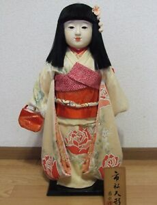 23 6 60cm Tall Japanese Ichimatsu Doll With 2 Sets Of Furisode Kimono Unused