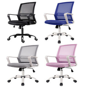 Ergonomic Executive Office Chair Mesh Office Computer Swivel Desk Task Chair