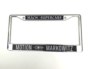 Motion Markowitz Oldsmobile License Plate Frame Olds Performance Dealer
