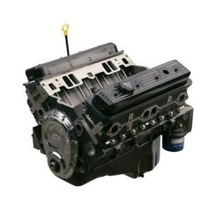 Chevy Performance 19420870 Small Block 350 357 Base Crate Engine