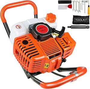52 Cc 2 5 Hp Gas Powered Earth Auger Power Engine Post Hole Digger Borer Machine