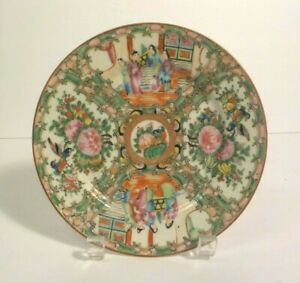 19th C Chinese Export Famille Rose Canton 7 5 Plate C 1850 1899 2
