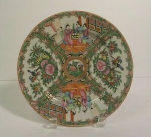 Antique Chinese Export Famille Rose Canton 8 5 Plate C 1900 4